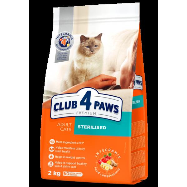 """CLUB 4 PAWS Premium """"Sterilised"""". Сomplete dry pet food for adult sterilised cats 2 kg"""