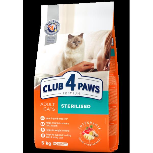 """CLUB 4 PAWS Premium """"Sterilised"""". Сomplete dry pet food for adult sterilised cats, 5 kg"""