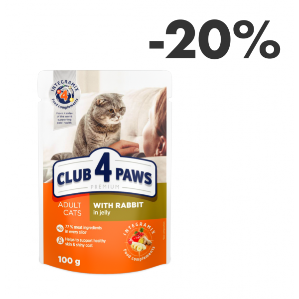 """CLUB 4 PAWS Premium """"With rabbit in jelly"""". Complete canned pet food for adult cats 0,1 kg"""
